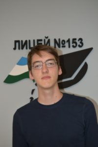 Рафиков Марсель, математика
