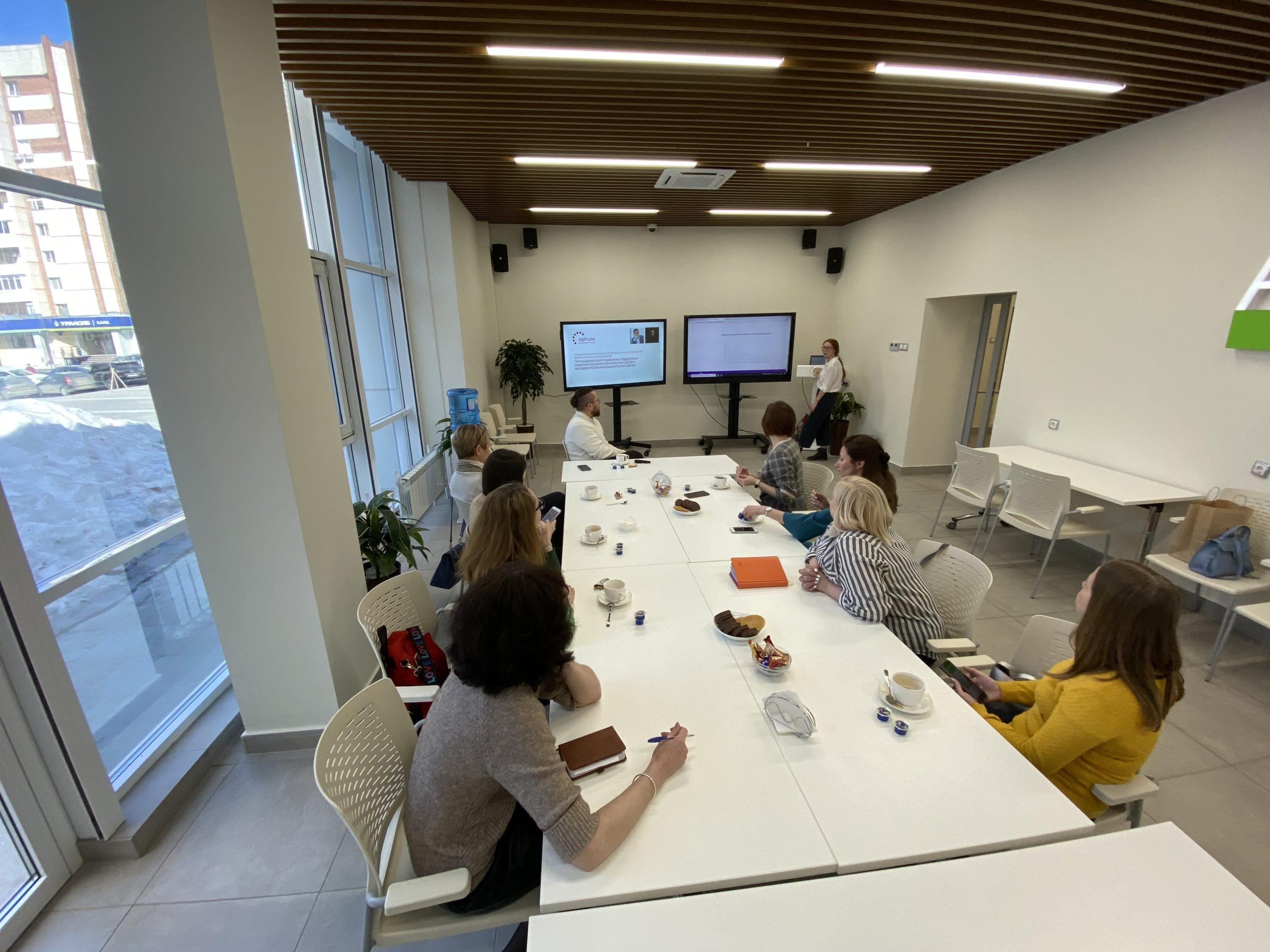 Ответный визит Регионального образовательного центра «ТАУ