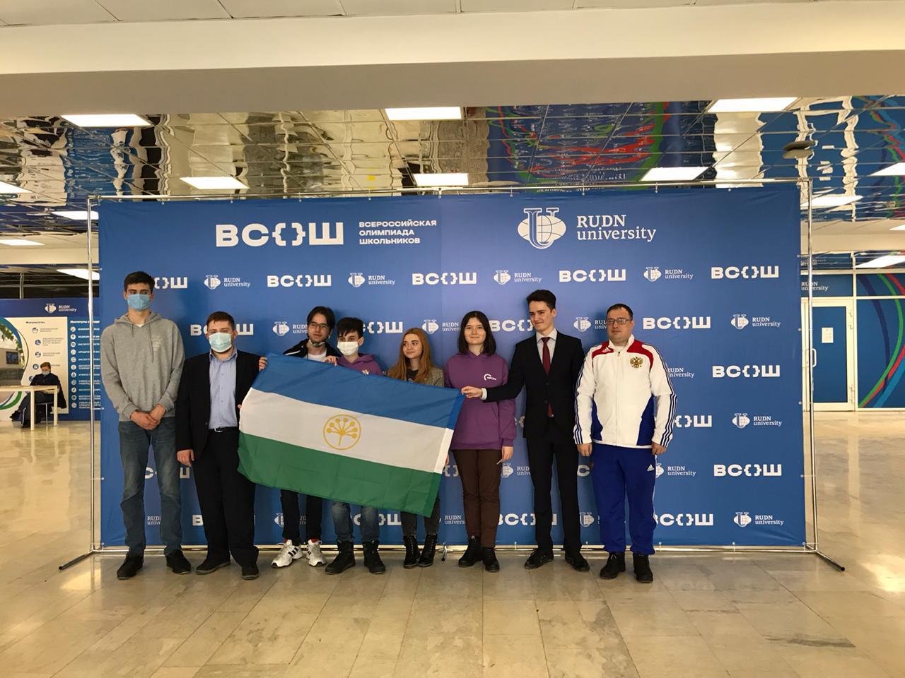 Результаты заключительного этапа всероссийской олимпиады школьников по праву