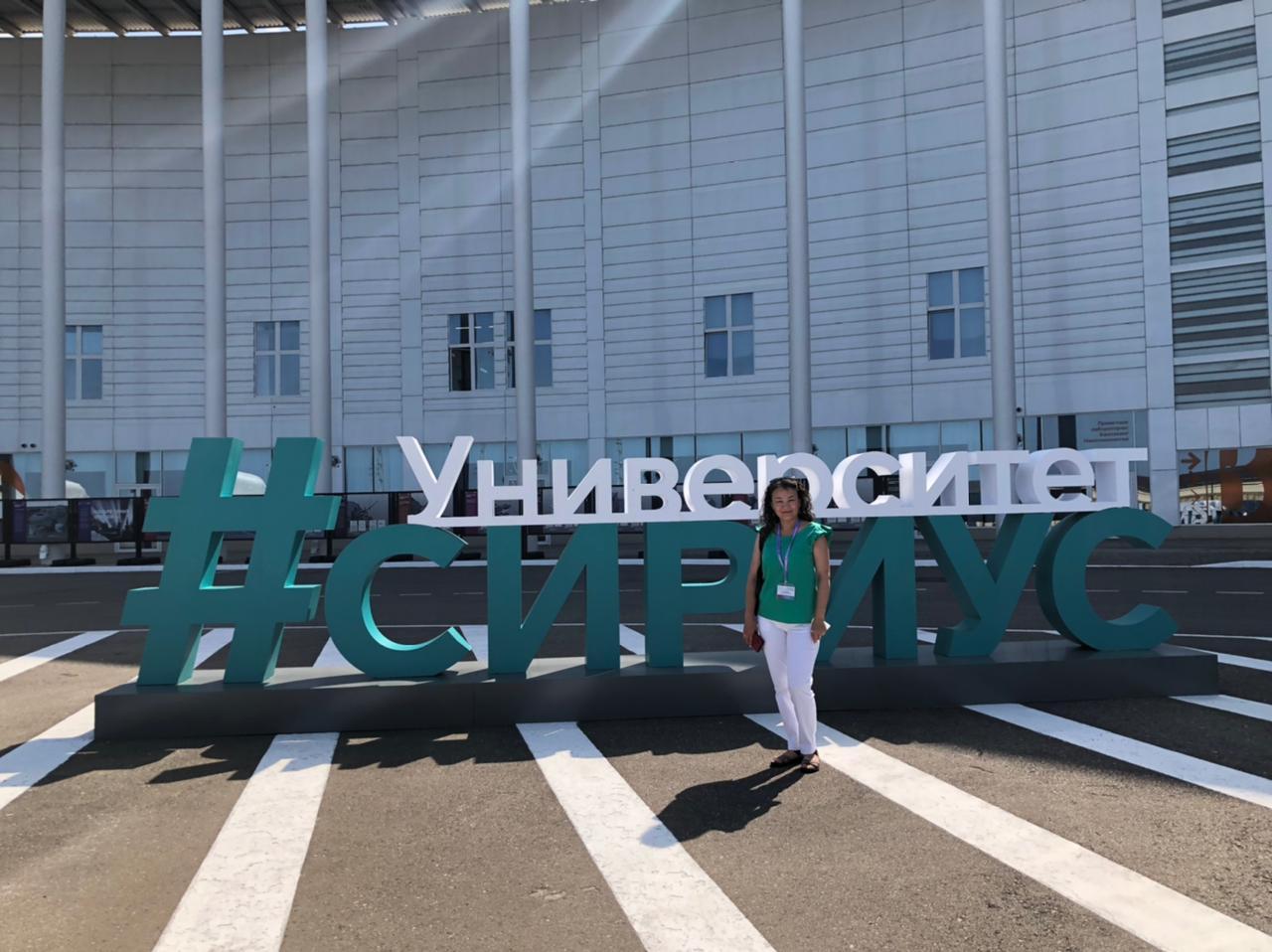 Сотрудники «Авроры» посетили межрегиональную конференцию «Роль региональных центров в проведении Всероссийской олимпиады школьников»