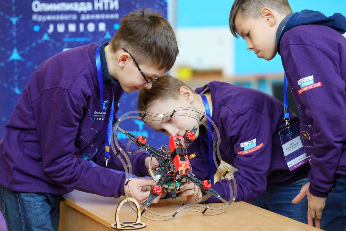 Дан старт Национальной технологической олимпиаде Junior