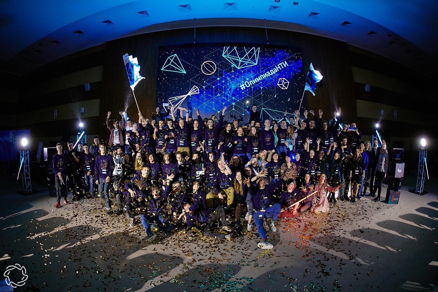 Открыта регистрация на Национальную технологическую олимпиаду для 8 — 11 классов